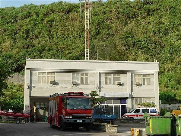 綠島消防隊