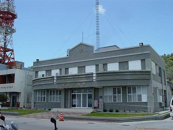 綠島警察局