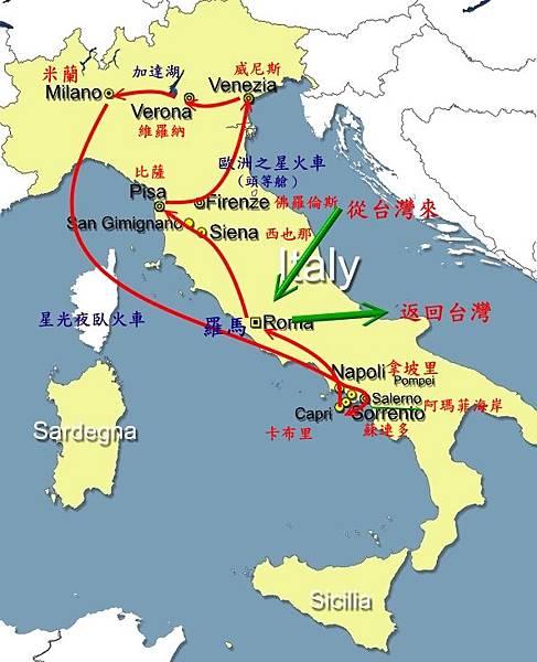 義大利旅遊路線圖