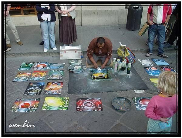 街頭油漆噴畫