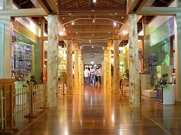 林業博物館