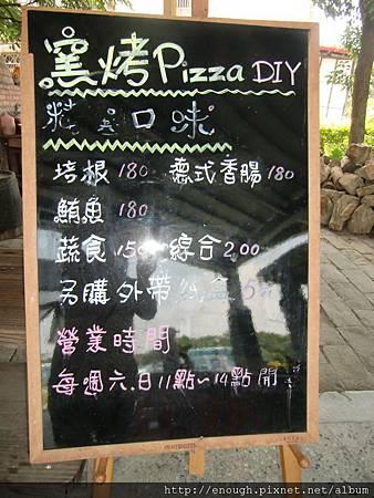 太平山 (115).JPG