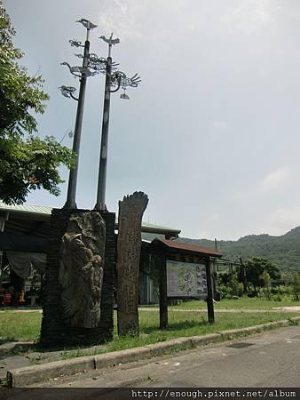 太平山 (168).JPG