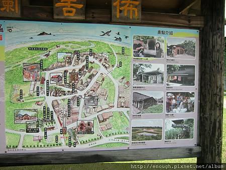太平山 (169).JPG