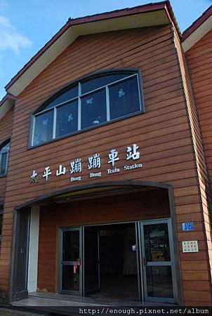太平山 (51).JPG