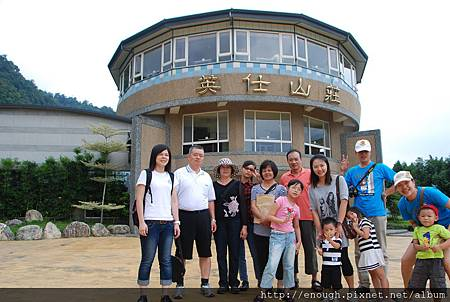 太平山 (91).JPG