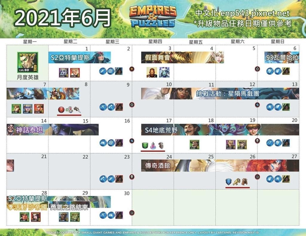 June 2021 Chinese V3.jpg