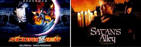 偽預告片《魔鬼燃燒者6》、《惡魔的小巷》