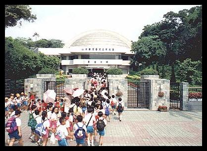 台北市立兒童育樂中心 明日世界