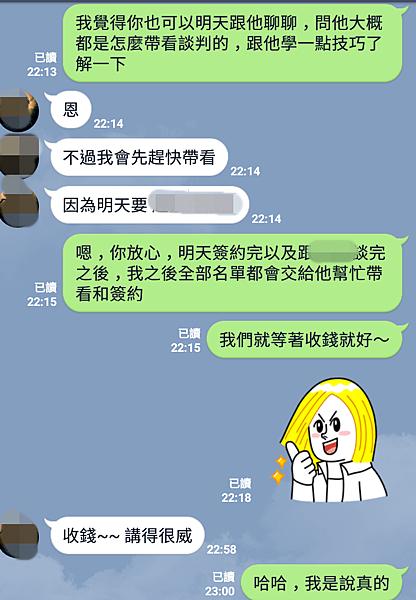 Screenshot_20170731-003959