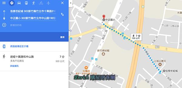 佳泰世紀城交通螢幕快照 2017-09-05 上午10.05.35