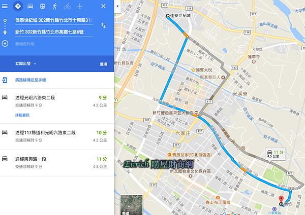 佳泰世紀城交通螢幕快照 2017-09-05 上午10.08.49