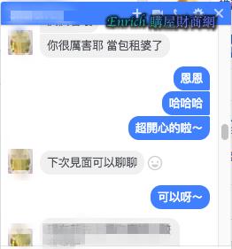 王派宏老師心得5