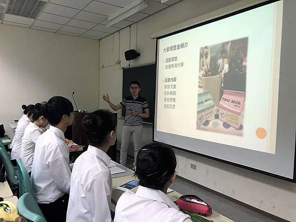 【圖一】大學博覽會介紹。.jpg
