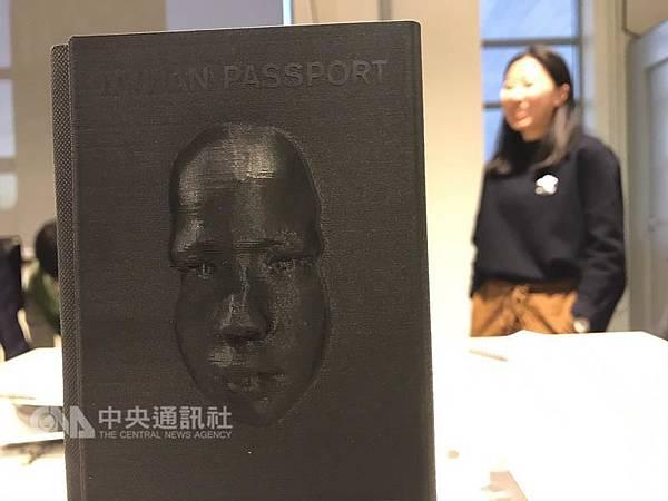 設計護照 黃郁慈獲選荷蘭設計潛力人物((新聞分享))