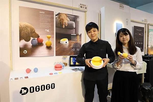 台科大設計系畢展 打造寵物餵藥神器((新聞分享))