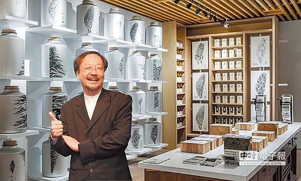 看見台灣阿里山 亞洲最具影響力設計((新聞分享))