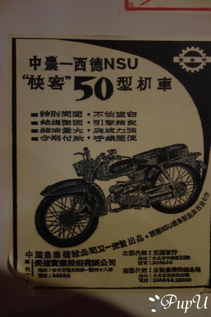 DSC00584