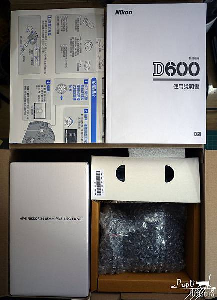 P1140781