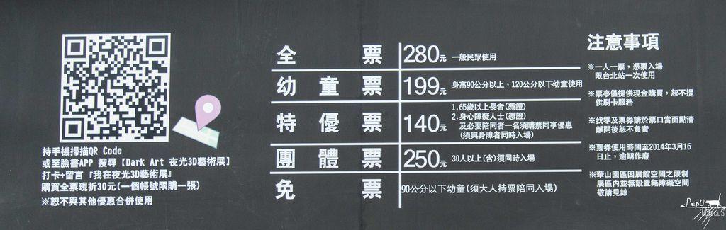 DSC_9073.jpg