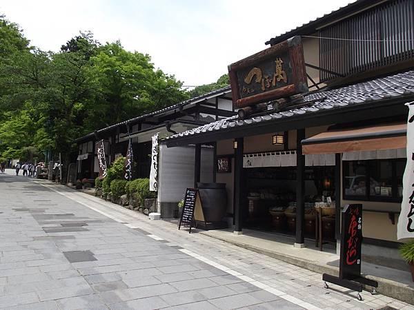 高尾山觀景台 (35)