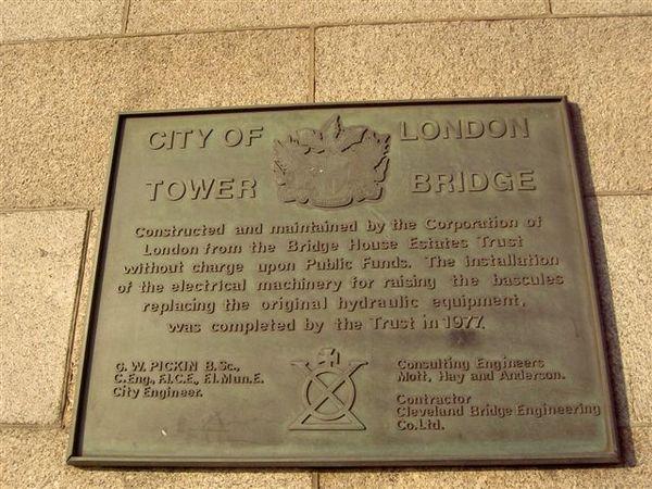 展覽館內介紹塔橋的歷史,與塔橋升起的原理