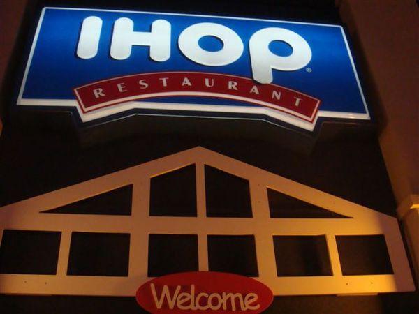 買菜途經這家電視廣告強力放送的餐廳