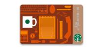 咖啡時光隨行卡