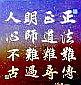 ap_F23_20110207104657333