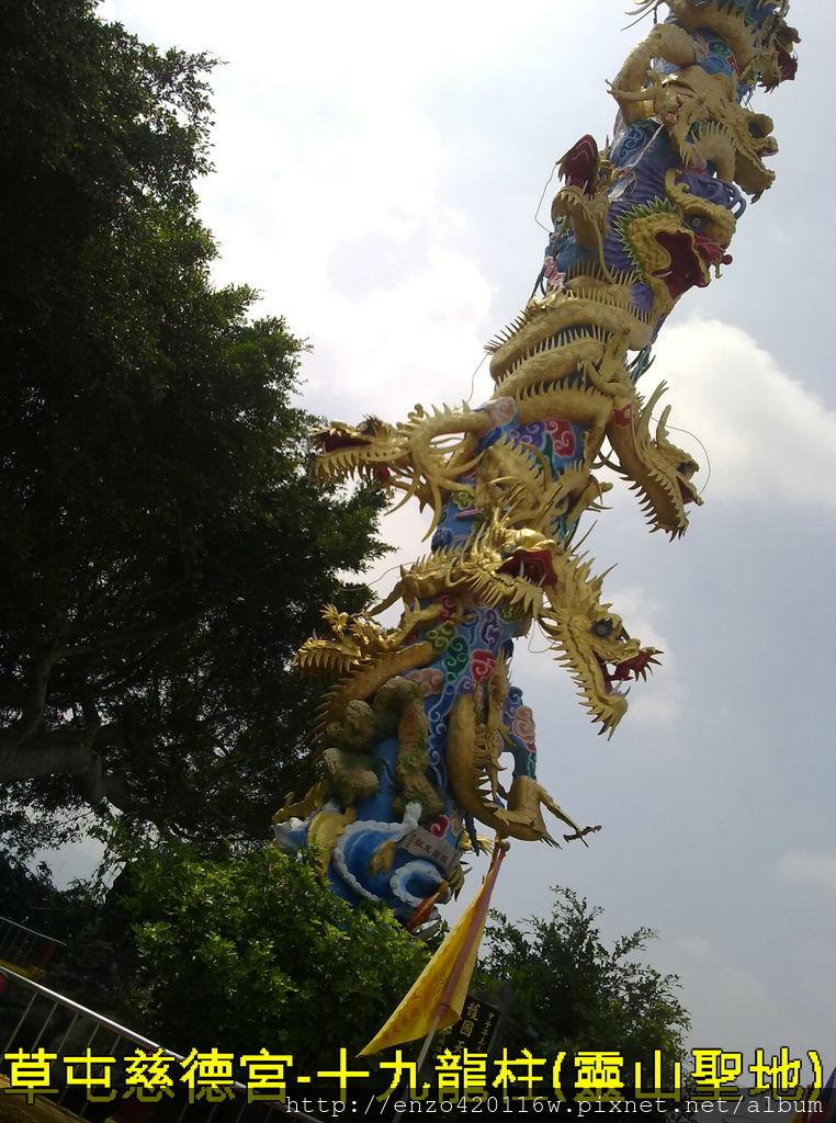 照片20121006 054