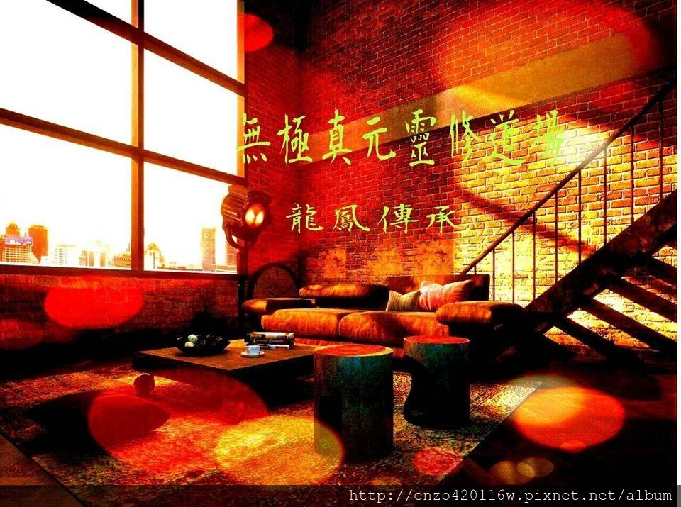 12196128_1644000562517115_6972647329825970224_n.jpg - 照片牆相簿