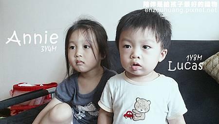 C360_2012-07-06-11-28-16-1