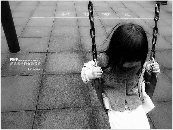 C360_2013-01-29-10-41-58(2)