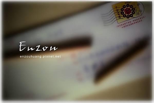20120731_媽回信-new