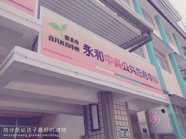 大門 (2)
