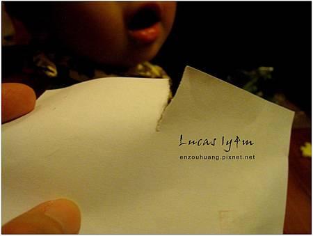撕紙 Lucas 1y4m