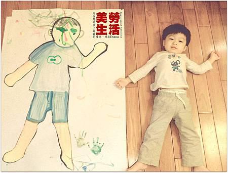 C360_2013-03-26-12-02-50畫自己 (6)-1