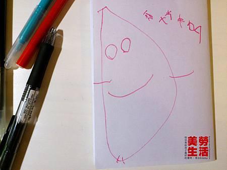 C360_2013-03-29-16-50-30做小書 (8)-1