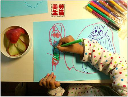C360_2013-03-28-09-20-00彩色筆主題創作-畫雲朵 (3)-1