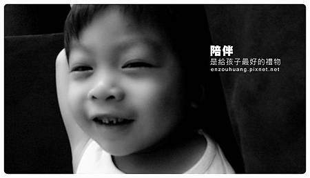 5月 弟弟2歲半