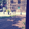 C360_2013-09-11-12-12-52-716.jpg