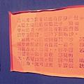 C360_2013-11-19-15-38-01-819.jpg