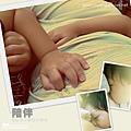 04 母乳哺育.jpg