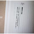 DSC01359讀懂孩子的話.JPG