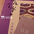 C360_2014-08-12-19-45-26-828.jpg