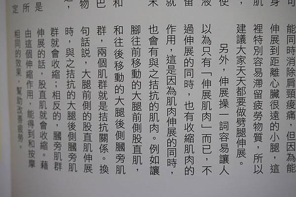 內文介紹 (24).JPG