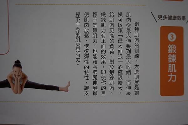 內文介紹 (35).JPG