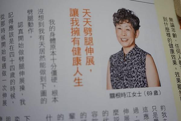 內文介紹 (36).JPG