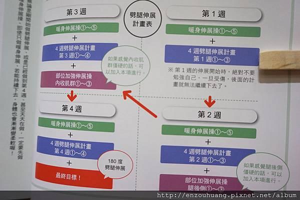 計畫表 (1).JPG