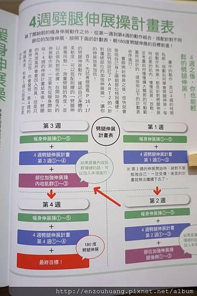 計畫表 (2).JPG
